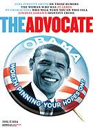 Obama-pin